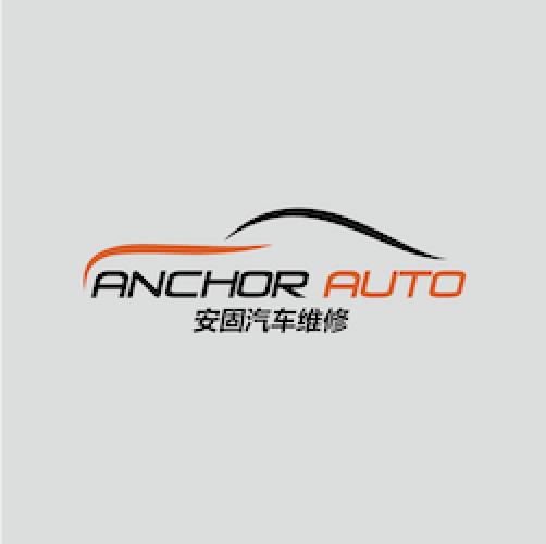 Anchor Auto Repairs